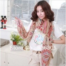 Supplies wholesale, the new 2014 global selling tiger auspicious patterns scarf. FREE SHIPPING ! Min. Order $ 10 (mix order)