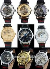 Wholesale 50pcs/lot Mix 3Colors Mens black leather Gold Skeleton Hand Mechanical Watch Dress for men Watches