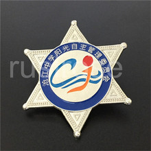 Management Committee Five-pointed Star Enterprise LOGO Brooch Customized, Five-pointed Star Organizer pins