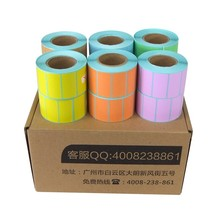 Thermal Sticker Label 70MM x 50MM (700 labels) blue green purple orange yellow brown color labels for Zebra Printer(China)