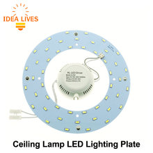 LED Lighting Plate for Ceiling Lamp High Brightness 5730 220V 18W 24W 36W Convenient Installation.(China)