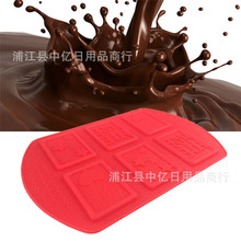 Chocolate Silicone Mold,  Ice Muffin Jelly Kicthen Baking Pan Bakeware ,DIY Manual Work Fondant Cake Decorating Tools
