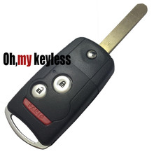 Folding Car Remote Flip Key Shell Case Keyless Fob Cover For HONDA Acura Accord SPIRIOR 2+1 Button Key Fob(China)