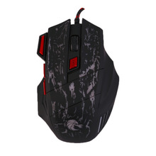 H300 5500DPI 7 Buttons Colorful Crack Pattern Adjustable Wired Gaming Mouse Gamer For Laptop PC Computer Accessories(China)