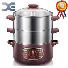Bun Warmer 800W Cooking Appliances Food Warmer Steamed Steamer Electric Steamer 220V 6-8L(China)