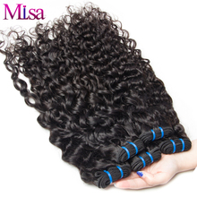 Mi Lisa Hair Malaysian Water Wave Human Hair Weave Bundles 1 Piece Non Remy Hair Extensions Natural Color Can Buy 3 or 4 Bundles