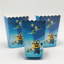 12pcs/lot Cartoon Minions Party Supplies Popcorn Box Gift Box Favor Accessory Birthday Party Supplies Kids Event&Party Supplies