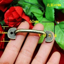 60 * 16MM zinc alloy handle small drawer handle antique wooden cupboard handle antique storage box handle toolbox handles