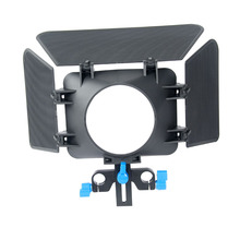 YELANGU High Quality And ABS Plastic Very Cheap Matte Box For DSLR Camera(China)