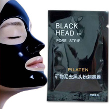 black korean black face mask remove blackheads men Women PILATEN Cleansing Black head Peeling Acne Skin Treatments Maquiagem 12p