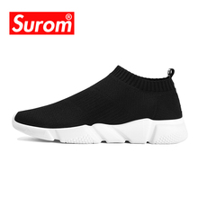 Buy SUROM Brand Men Black Sneakers Summer Walking Shoes Sport Outdoor Leisure Skateboarding Mesh Comfortable Jogging Lazy Shoes Men for $24.54 in AliExpress store