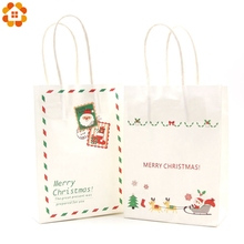 10PCS/Lot White Paper Bag DIY Christmas Gifts Cookies Treat Candy Envelope Bags Merry Christmas Guests Wrapping Bags Supplies
