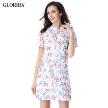 Glorria Women Elegant Color Music Notes Print Dress Summer Casual Fashion Wear to Work Business Party Mini Dresses