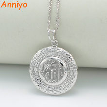 Anniyo Silver Color Allah Necklace Pendants for Women Islamic Jewelry Muslim arabic Middle East,Prophet Mohamed(China)