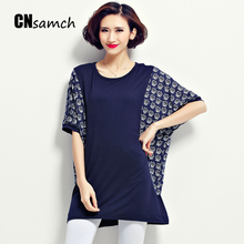 New 2017 Shirt Top Female Summer T-shirts for Women New Korean Style Code Pattern Short-sleeved Splicing Loose Female T-shirt