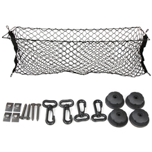 Car net cover ,Universal Car Trunk Rear Cargo Organizer Storage Elastic Carrier Mesh Net Nylon ,Auto Accessories(China)