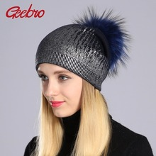 Geebro Winter Women's Print Silver&Gold Beanies Hat Casual Warm Knitted Wool Beanies With Raccoon Fur Pom Pom GS066(China)