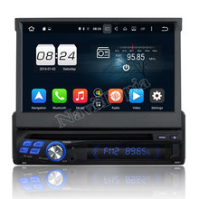 NaviTopia Octa Core 2G Android 6.0/Quad Core Android 5.1 Car Multimedia DVD Player For Universal 1DIN Single DIN GPS Navigation(China)