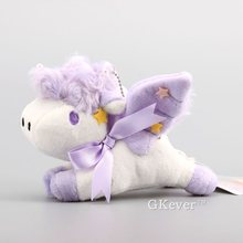 Anime Little Twin Stars Purple Unicorn Cute Plush Keychain Unicorn Soft Stuffed Dolls 10 CM Bag Decoration