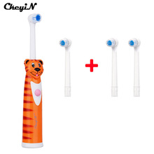 CkeyiN Dental Care Electric Toothbrush No Rechargeable With 4 Brush Heads Battery Operated Teeth Brush Oral Hygiene Tooth Brush(China)