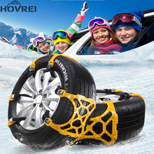 3pcs/lot auto car snow chain Tire Anti skid Chains Thickened Beef Tendon Wheel Antiskid TPU Chain for car tire(China)