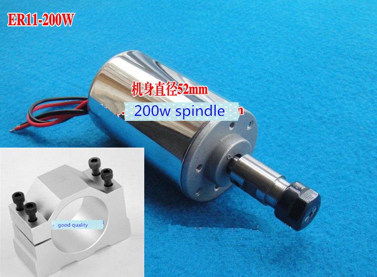 CNC Motor 200w Spindle + 52mm Fixture +stainless steel screws 24-48V 200W  Air-cooled Spindle Motor DC motor spindle kit<br>