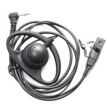 1 pin  talkabout Cobra radio for the D- form ear earphone headset