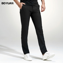 BOYUAN Harem Pants Men Solid Full Length Men's Casual Pants Large Sizes Mens Pants 2017 Brand-Clothing Spring Fall Trousers 5908