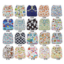 5PCS 1LOT U Pick Waterproof OS Cloth Diaper Cover Double Gussets Cloth Nappies PUL Fabric Reusable Baby Diapers couche lavable
