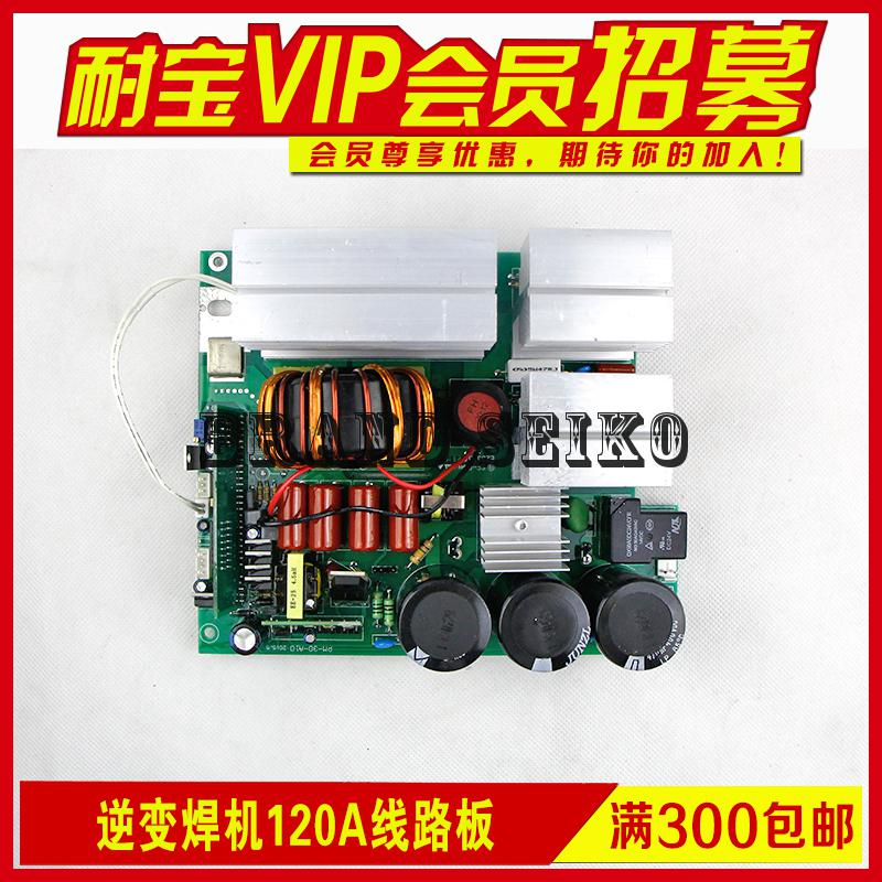 Inverter Welding Machine Current Single Board Machine 220v 120a Complete Set Of Welding Line Board<br><br>Aliexpress
