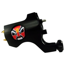 Hot Sale Bishop Rotary Tattoo Machine Swiss Motor Black Tattoo Gun For Tattoo Supplies Liner And Shader TM-553A(China)