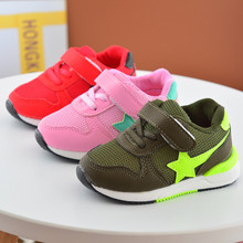 2017 spring and summer kids sneakers girls boys flat sneakers with star baby first walker shoes