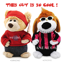 Funny Toy Singing Dancing Bear Dog Electronic Battery Operated Fun Plush Doll Music Interactive Kids Toys Gift for Children(China)