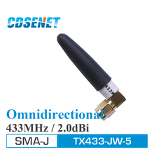 4Pcs/Lot Wifi uhf Whip Antenna Omnidirectional 433MHz CDSENET TX433-JW-5 2.0dBi SMA Male Omni Antennas for Communication(China)