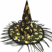 NEW 1pcs Halloween Hat Witch Hat Fancy Dress Party Costume Cap Party Decor for Kids Caps Adults Kids Cosplay L50(China)