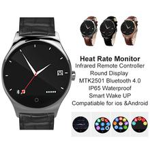 New R11 Infrared Remote Controller Smart Watch Round Display MTK2501 Bluetooth 4.0 Heart Rate Monitor IP65 Smartwatch Anti-lost