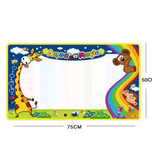 Baby Kids 75X70cm Water Doodle Mat with 1 Magic Pen Drawing Toys Mat  Aquadoodle  Water Drawing Play Mat