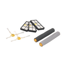 7pcs/set Tangle-Free Debris ExtractorReplacement Kits For iRobot Roomba 800/900 Series Vacuum Cleaning Robots accessory parts