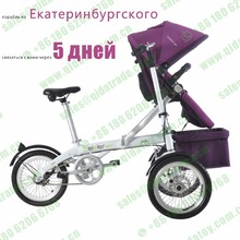 mother baby tricycle no taga stroller bike 75cm height seat sleeping siting mother facing 3 in 1 180 degree lay 90 seat(China)