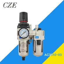 AC3010-03 Flow Rate 1700L/Min SMC Type 3/8'' Port Air Source Treatment Unit FR.L Combination Pneumatic Tools(China)
