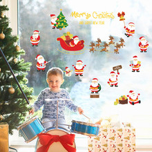 Hot sale Christmas stickers muraux Creative christmas wall stickers decoracion hogar DIY stickers muraux pour enfants chambres(China)