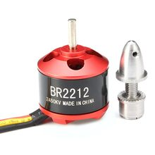 Racerstar BR2212 2450KV 2-3S Brushless Motor For RC Models(China)