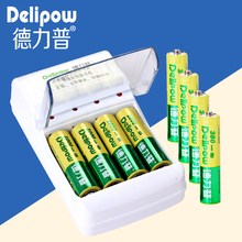 Delipow nickel cadmium rechargeable battery No. 5 set high power battery charger toys to send 4 7 bags of mail Rechargeable Li-i(China)