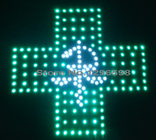 2017 hot sale Graphics 15mm pixels indoor Led Business Shop Open Neon Sign 19x19 Inch led pharmacy cross sign(China)