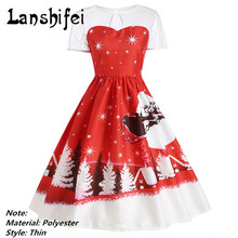 Vintage Christmas Tree Sleigh Gown Dress Lace Pleated Women Short Sleeve Elegant A-Line Party Sexy Dresses Swing Robe Vestidos