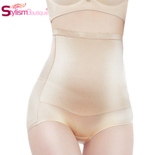 2017 New Hot Shapers Women Control Panties High Waist Slimming Underwear Smooth Waist Trainer Women's Brief Shapewear