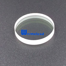 1064nm laser protective mirrors windows for precitec OG Y D37 d7 protecting glass Free shipping(China)