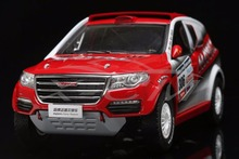 Diecast Car Model Great Wall Haval Dakar Racecar SUV 1:18 (Red & White) + SMALL GIFT!!!!!(China)