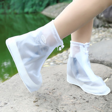 2017 Unisex Latest Style Waterproof Shoe Cover Men and Women PVC Thicken Couples Rainy Snowing Day Shoe Cover Travel Necessary