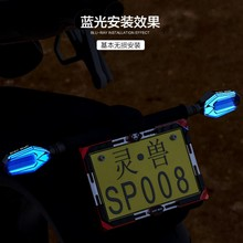Spirit Beast motorcycle modified lighting led turn signals good quality daytime light + yellow turning 2pcs/lot(China)